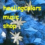 allagrande_music_shop_2015-152-15